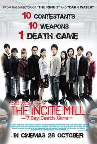 Incite Mill - Jeder ist sich selbst der Nächste stream