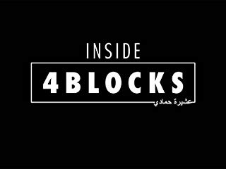 Inside 4 Blocks stream