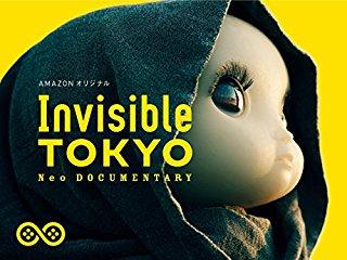 Invisible TOKYO stream