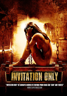Invitation Only stream