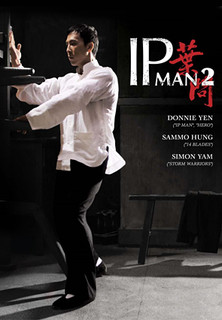 Ip Man 2 stream