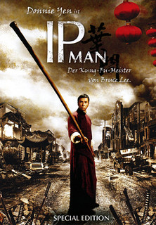 Ip Man stream