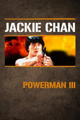 Jackie Chan: Powerman III stream