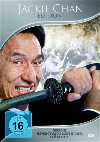 Jackie Chan - Seine spektakulärsten Kämpfe stream