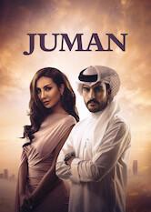 Juman Stream