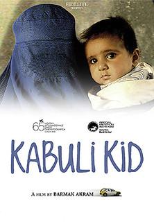 Kabuli Kid - Eine Geschichte aus Afghanistan - stream
