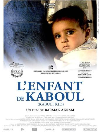 Kabuli Kid stream