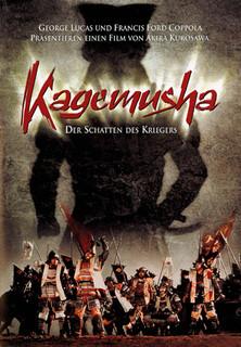 Kagemusha - Der Schatten des Kriegers stream