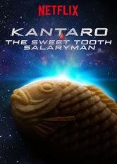 Kantaro: Das süße Leben eines Angestellten stream