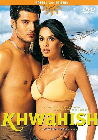 Khwahish Stream