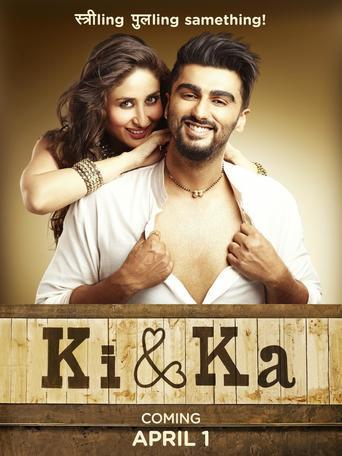Ki und Ka Stream