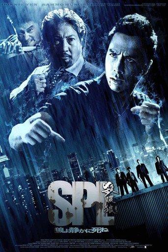 Killzone S.P.L. stream