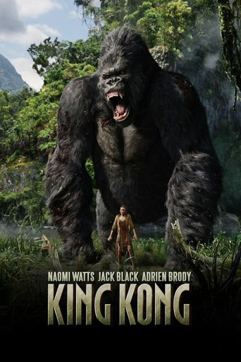 King Kong - stream