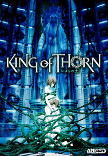 King of Thorn stream