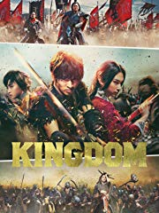 Kingdom Stream