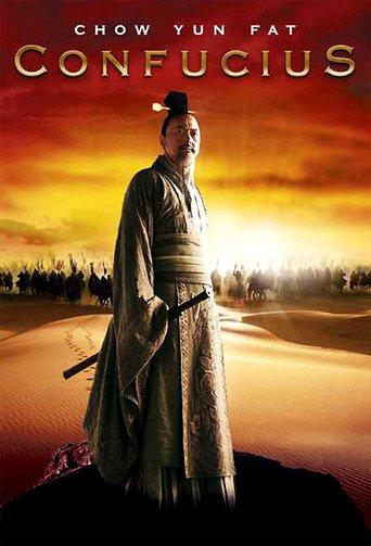 Konfuzius stream