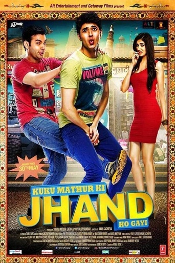 Kuku Mathur Ki Jhand Ho Gayi stream