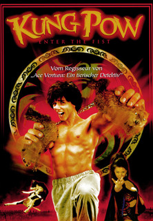 Kung Pow: Enter The Fist stream