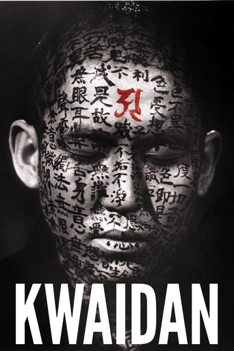 Kwaidan stream