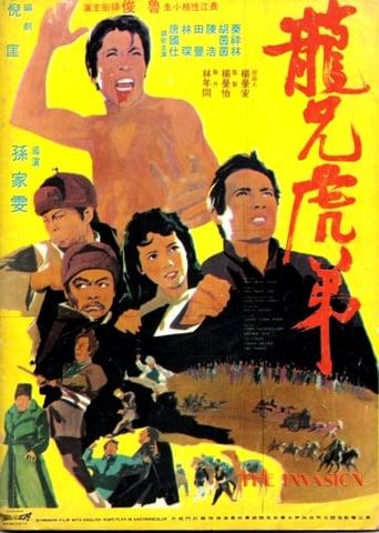 Kwan Fu - Das Schwert des Todes Stream