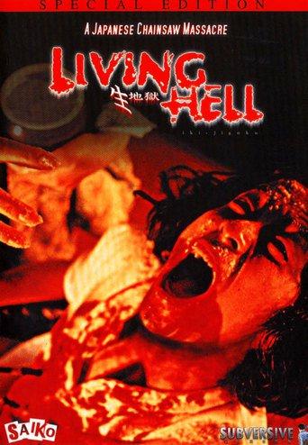 Living Hell Stream