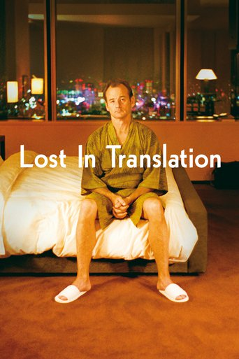 Lost in Translation stream