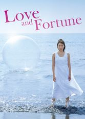 Love and Fortune Stream