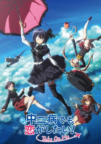 Love Chunibyo and other Delusions - Take on me! stream