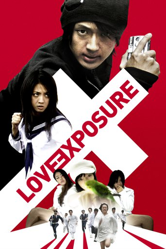 Love Exposure - stream