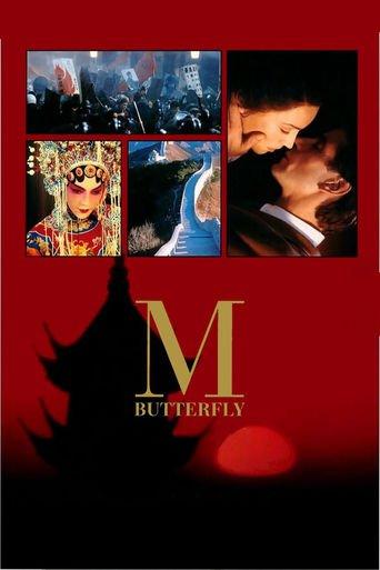 M. Butterfly stream