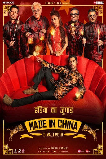 Made in China - stream