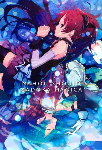 Madoka Magica stream