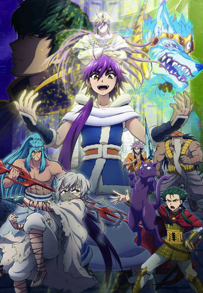 Magi: Adventure of Sinbad stream