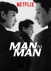 Man to Man Stream