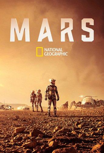 MARS stream