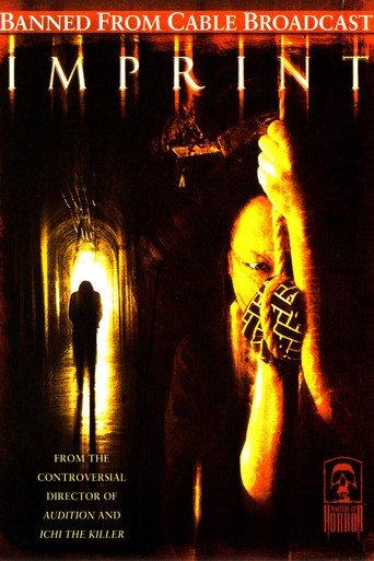 Film Masters of Horror - Imprint Stream