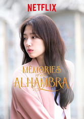Memories of the Alhambra stream