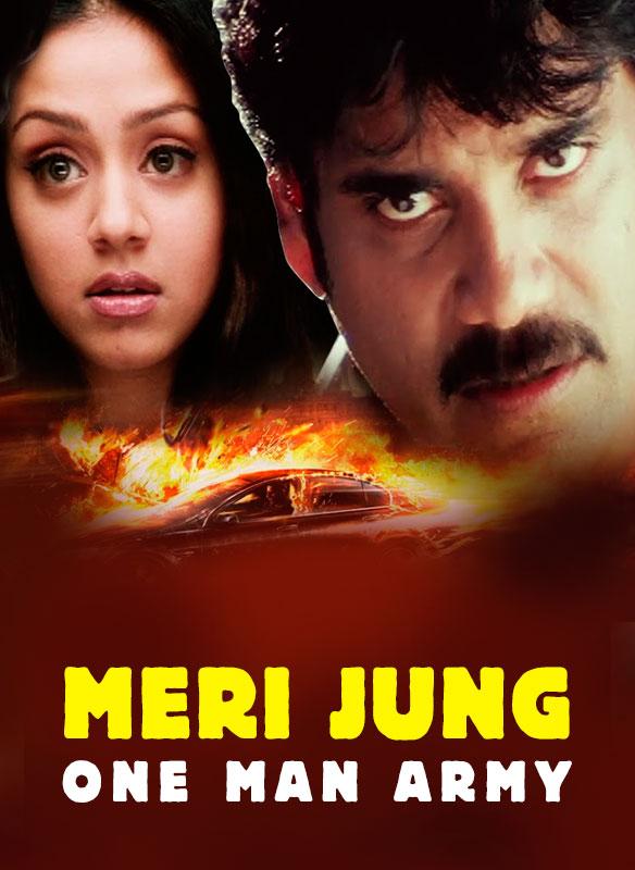 Meri Jung - One Man Army stream