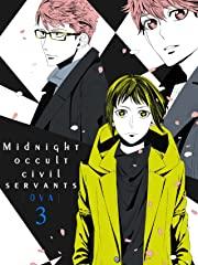 Midnight Occult Civil Servants - Unter den Blättern des ewig blühenden Kirschbaumes (OVA3) Stream