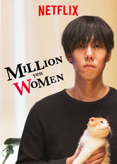 Million Yen Women stream