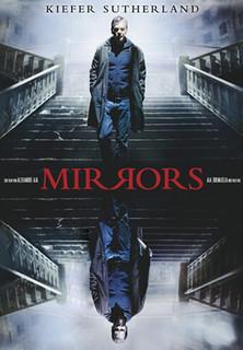Mirrors stream