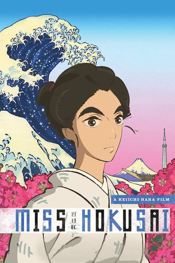 Miss Hokusai stream