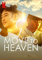 Move to Heaven Stream