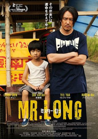 Mr. Long Stream