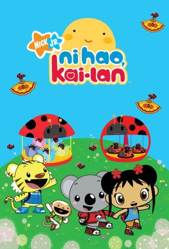 Ni Hao Kai Lan - stream