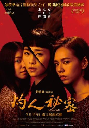 Nina Wu Stream