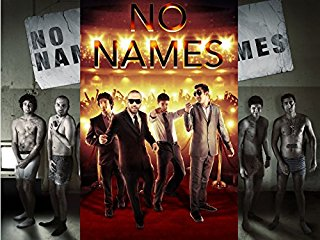 No Names - stream