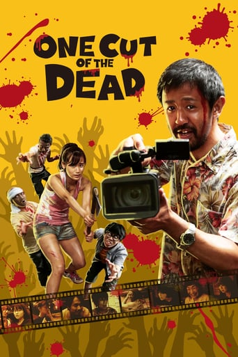 One Cut of the Dead stream