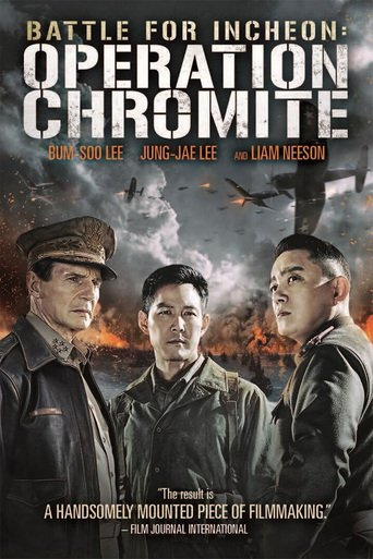 Operation Chromite stream