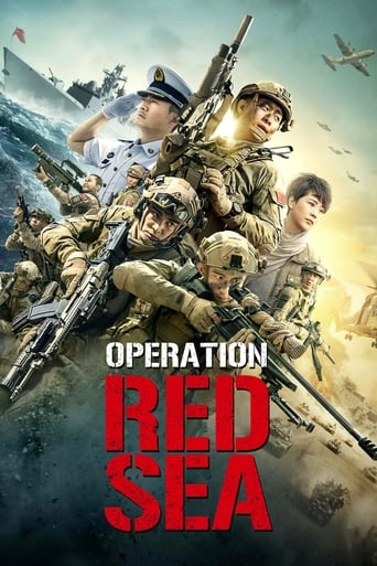 Operation Red Sea Stream